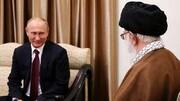 پاسخ ولادیمیر پوتین به پیام رهبر انقلاب