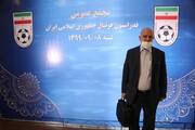 سرنوشت انتخابات هیات فوتبال تهران از زبان طالقانی