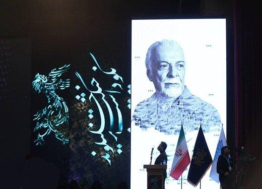 سانسور تصاویر بهروز وثوقی و ناصر ملکمطیعی در پخش زنده شبکه نمایش