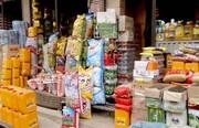 حسنی:وفور موادغذایی در بازار بنکداران/روغن هست اما گرانفروشی داریم