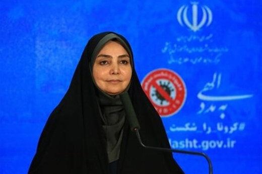 اطلاعیه وزارت بهداشت در خصوص آزمون استخدام پیمانی بهمنماه
