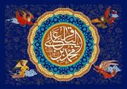 تندروها در مقابل امام باقر(ع)؛ کسانیکه میگفتند: مرگ بر تو