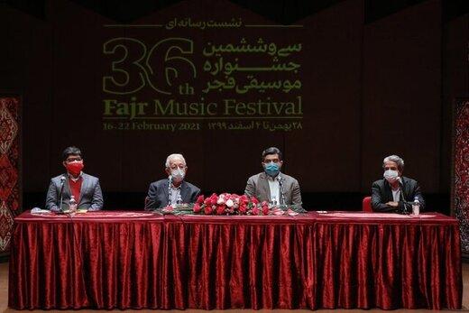 گرامیداشت محمدرضا شجریان در جشنواره موسیقی