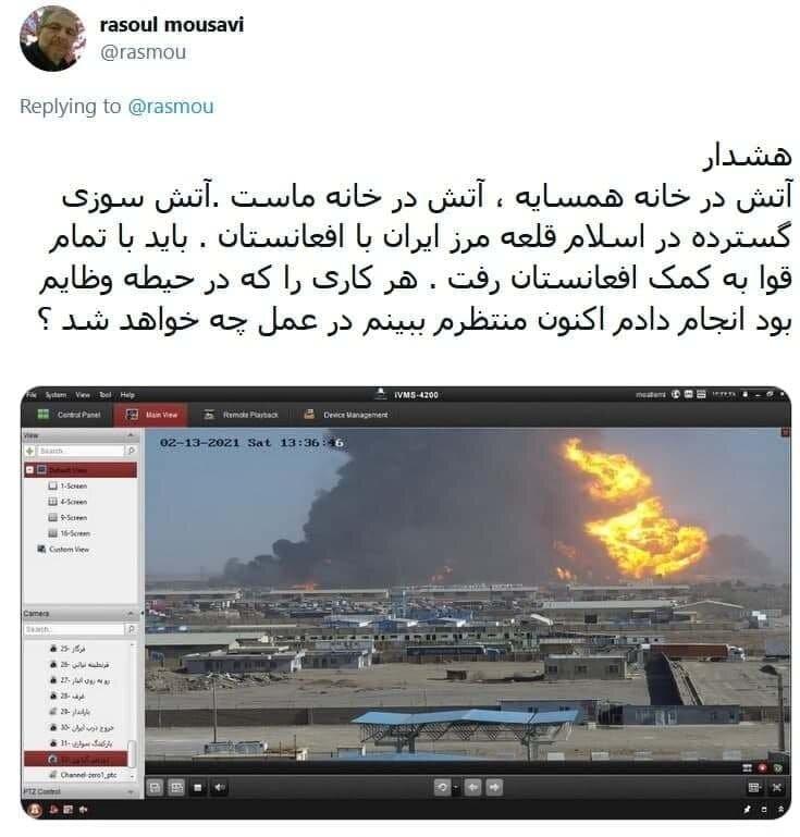 توئیت موسوی درباره آتشسوزی در مرز ایران:هشدار!آتش در خانه همسایه...