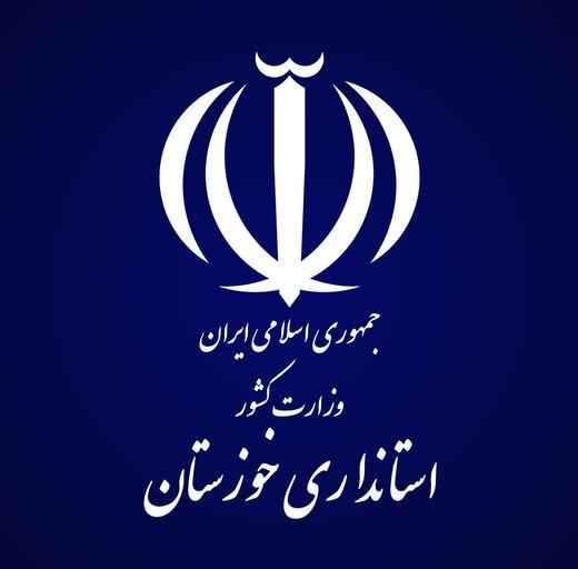 فعالیت ۲۵ اداره غیر ضروری خوزستان با ۱۰ درصد کارکنان تا پایان سال + اسامی ادارات