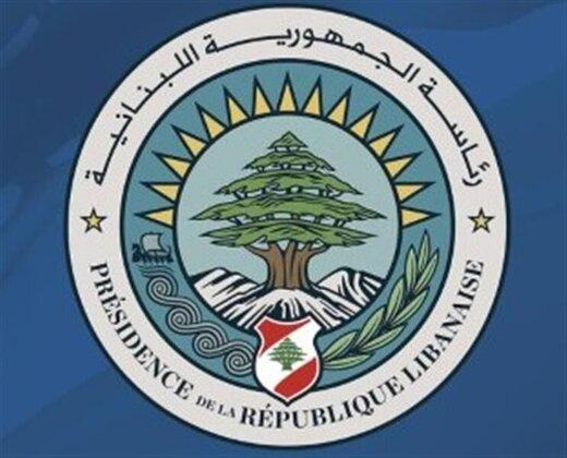 ریاست جمهوری لبنان اظهارات حریری را خارج از قانون دانست