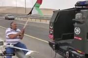 ببینید   وقتی نظامی صهیونیست تاب دیدن پرچم فلسطین را ندارد!