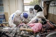 قرنطینه کامل خوزستان/ از وضعیت کرونا در تهران چه خبر؟