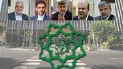 ۵ کاندیدای جدی اصولگرایان برای تصاحب شهرداری تهران