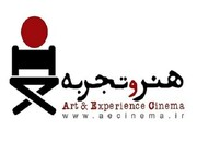 درخواستی برای تغییر نام سیمرغ هنروتجربه در جشنواره فجر