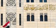 بیانیه دمشق در واکنش به حمله آمریکا علیه سوریه