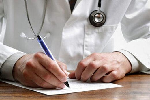 بیمهشدگان تامین اجتماعی برای تمدید دفترچه چه کنند؟