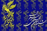 ببینید | ویدیویی زیرخاکی از جلسه داوری اولین دوره جشنواره فجر؛ ۳۲ سال پیش