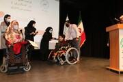 آیین اختتامیه چهارمین رویداد «توان تک» برگزار شد