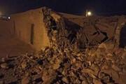 ببینید | نخستین تصاویر ویدیویی از  زلزله سیسخت