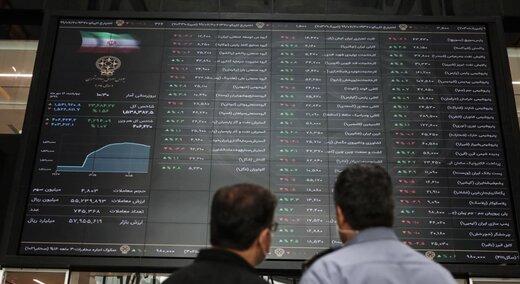 سناریوی جدید شورای عالی بورس برای سهامداران