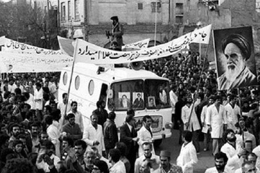 ببینید   قیام ۲۹ بهمن تبریز؛ تیر خلاص بر پیکر رژیم طاغوت