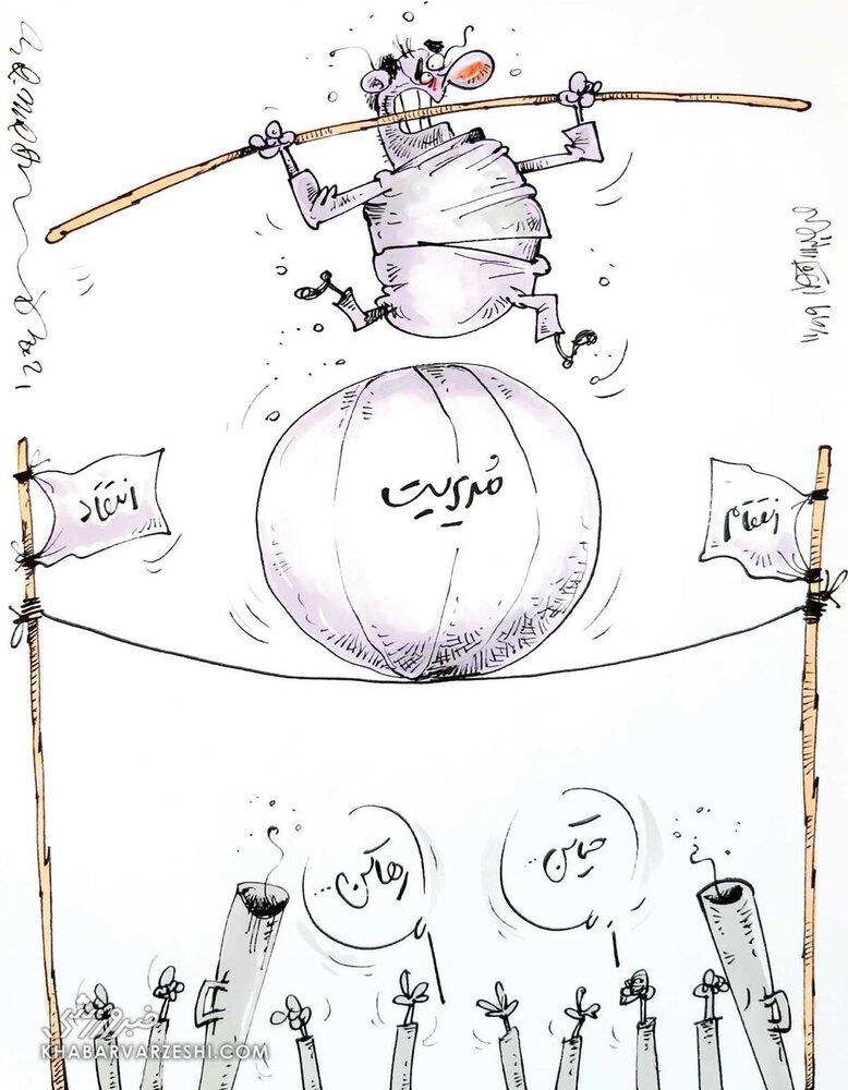 اینم از مصائب مربیگری در لیگ برتر ایران!