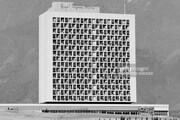 عکس   افتتاح هتل هیلتون (استقلال) در شمال تهران، سال چهلویک