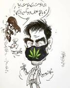 آقای شهاب حسینی این ماسکها برا سلامتی خوب نیست!