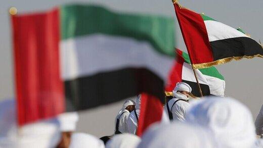 درخواست فوری از دولت عراق درباره امارات