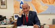 گفتگوی برجامی نتانیاهو با شاه بحرین