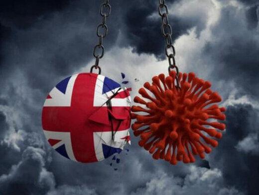 کرونای انگلیسی تا جزیره قشم را هم آلوده کرد