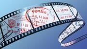 آمریکاییها بیننده سریالهای خارجی شدند
