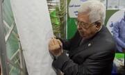 عباس فرمان آزادی زندانیان سیاسی فلسطینی را صادر کرد