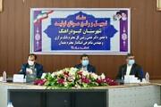 استاندار همدان: ۲۵ حلقه چاه عمیق در منطقه کبودرآهنگ مسدود شده است