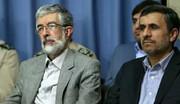 به احمدی نژاد بگویید اگر حدادعادل دست فرح را بوسیده تو صورت مادر چاوز را بوسیده ای!