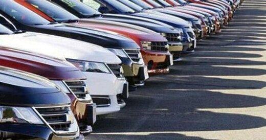 کاهش 15درصدی قیمت خودروهای خارجی