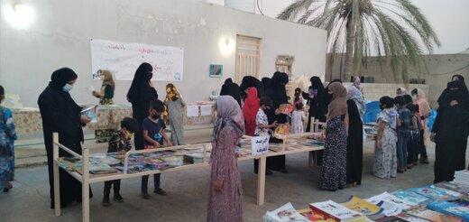 برگزاری نمایشگاه کتاب در روستای کوشه قشم