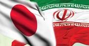 رئیس کمیته مشترک ایران و ژاپن :بازپسگیری پولهای بلوکه در گرو نتایج برجامی