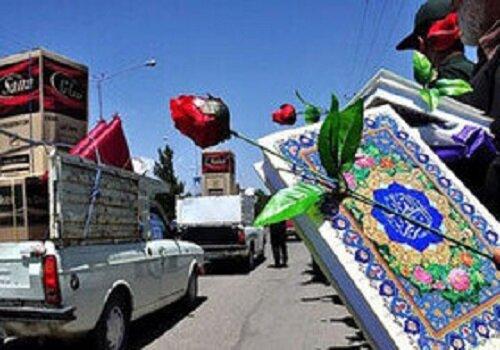 اهدای ۵۸ فقره جهیزیه به نیازمندان توسط سپاه کهگیلویه