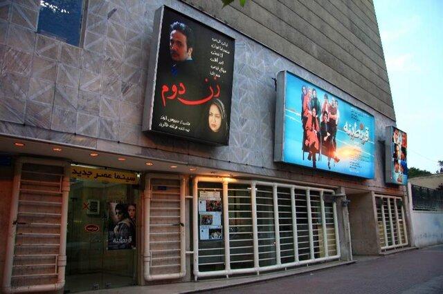 اعلام آمادگی ۸ فیلم برای اکران نوروزی