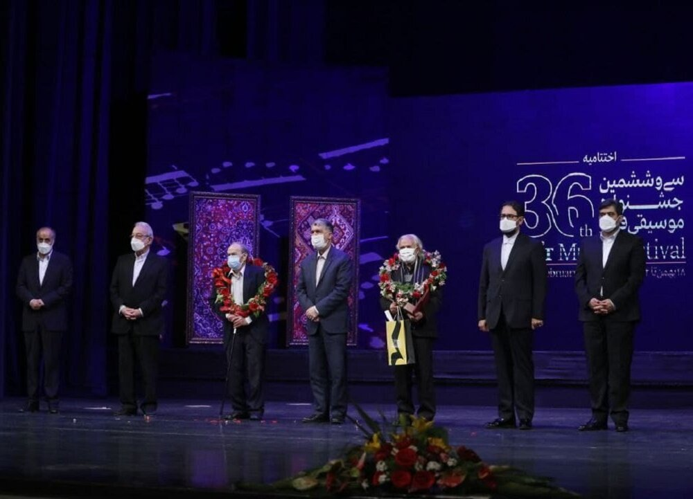 36th Fajr Music Festival honors winners