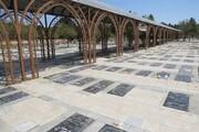 مسئولان این شهر قبرستانها را قرنطینه کردهاند