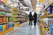 ببینید   خرید از سوپرمارکت با تهدید شمشیر!