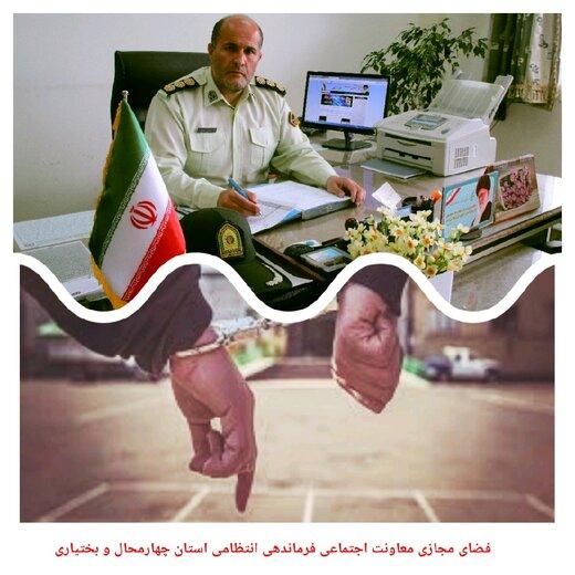 دستگیری سوداگر مرگ در حین معامله تریاک در  شهرکرد