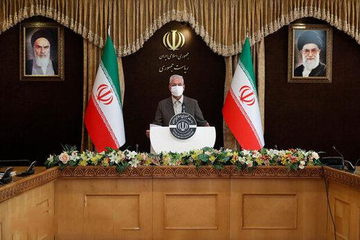 واکنش دولت به ادعای محسن رضایی درباره FATF