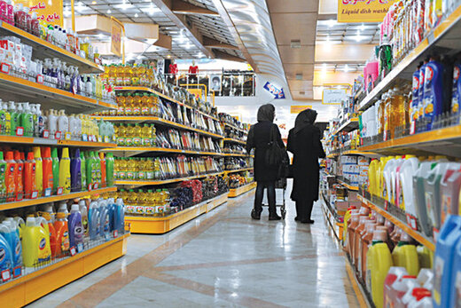 ببینید | خرید از سوپرمارکت با تهدید شمشیر!