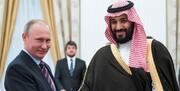 عربستان و روسیه توافق نظامی امضا میکنند