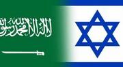 رایزنی مقامات سعودی و رژیم صهیونیستی درباره برجام