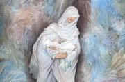مادری که برترین «مرد» تاریخ بشر را متولد کرد