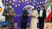 """آیین تحویل """"هنر کارت"""" در منطقه آزاد قشم برگزار شد"""
