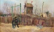 نمایش نقاشی دیده نشده از ونگوگ برای نخستین بار