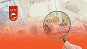 شرط ثبات نرخ ارز چیست؟
