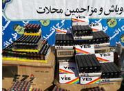 پلیس: ۵۰هزار فندک مستهجن در تهران پیدا شد