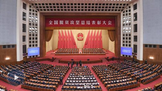تصویب بزرگترین قرارداد تجارت آزاد جهان در چین